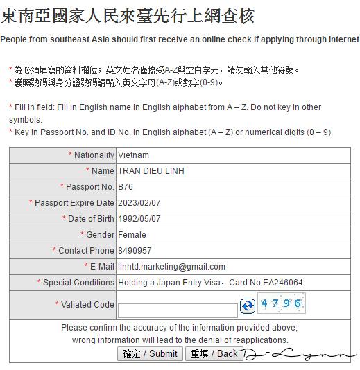 huong-dan-dien-form-mien-visa-6