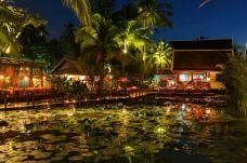 Credit: Manda de Laos Website