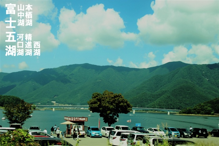 Kinh nghiệm đi Phú Sĩ Ngũ Hồ (Fuji Five Lakes) 39